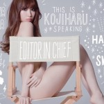 AKB48 小嶋陽菜が「全裸に見えるポーズ」を披露?!