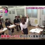 【イイネ】小島みなみ Hなタイトルクイズ !