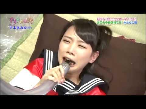 末永みゆが泣きながらタガメを食わされる動画