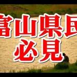 ドラマ「恋仲」のロケ地紹介!