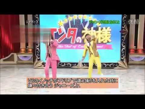 """ジャニーズ大好き芸人!""""ジャガーズ""""のおもしろ動画"""