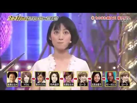 福田彩乃のおもしろモノマネ動画!