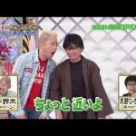 ホリのおもしろモノマネ動画!