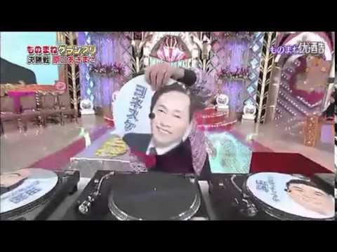原口 あきまさ のおもしろモノマネ動画!