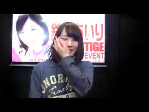 超かわいいAV女優!鈴村あいり 動画集~