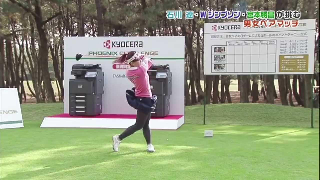 【プロゴルファー】香妻琴乃の超かわいいパンチラ動画