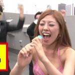水着のアイドルが電撃ネットワークの危険な秘技にチャレンジ!『TOKYO SHOCK GIRLS』
