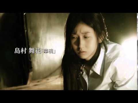 島村舞花(しまむら まいか) セクシー動画集!