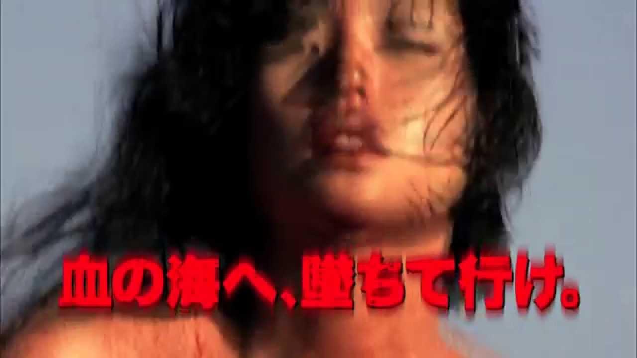 全裸のバイオレンスグロ映画「女体銃」