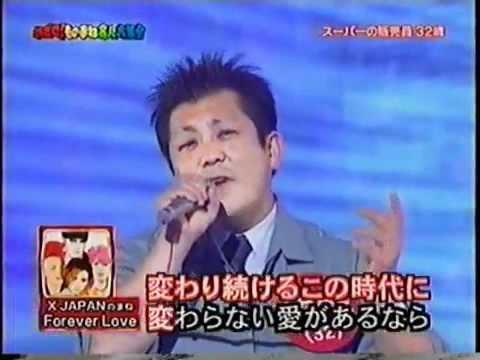 X japanのものまね動画!