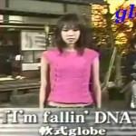 軟式globeのおもしろ動画!