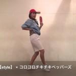 """女子が憧れるダンスモデルユニット"""" style """"のダンス動画集!"""