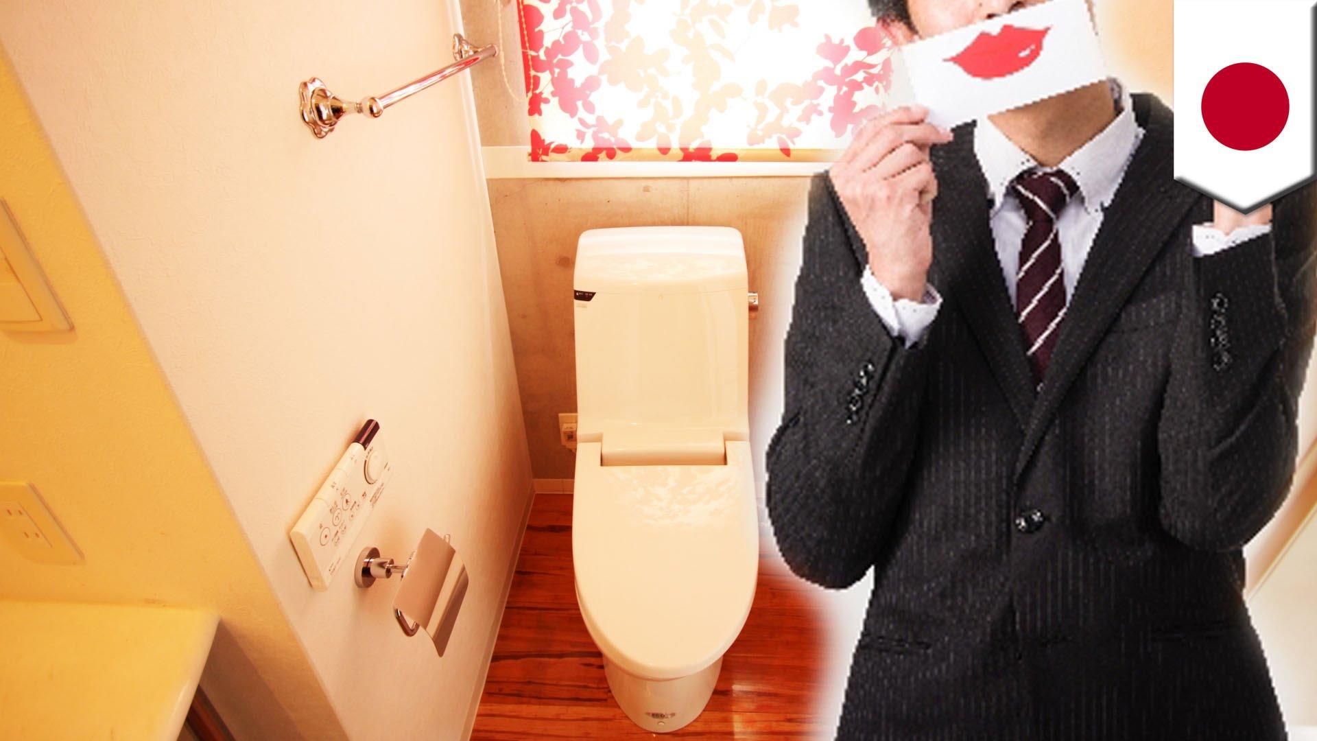女子高生に扮し女子トイレに・・・