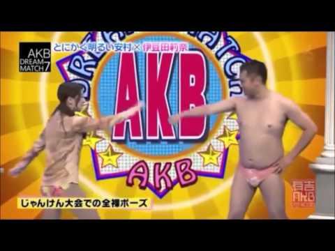 AKBの伊豆田莉奈ちゃんの衝撃全裸ポーズ!
