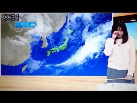 天気予報士 岡田みはる(NHK山形)が放送中に突然号泣