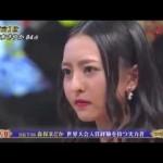 芸能人ピアノTEPPEN対決!