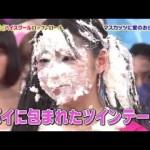 人気のAV女優が大集合!『マスカットナイト』