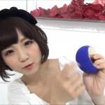 佐倉絆ちゃんが大人のおもちゃを紹介!「佐倉絆のひとりえっち」