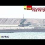 北朝鮮の発射したミサイル動画