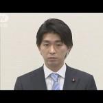 「育休で不倫議員」宮崎謙介氏の釈明会見