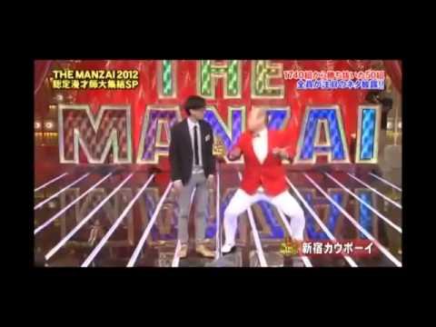新宿カウボーイのおもしろ動画集!