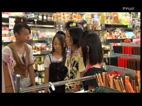 なつかしの番組動画 「中学生日記」