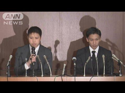 バトミントン桃田賢斗選手謝罪会見