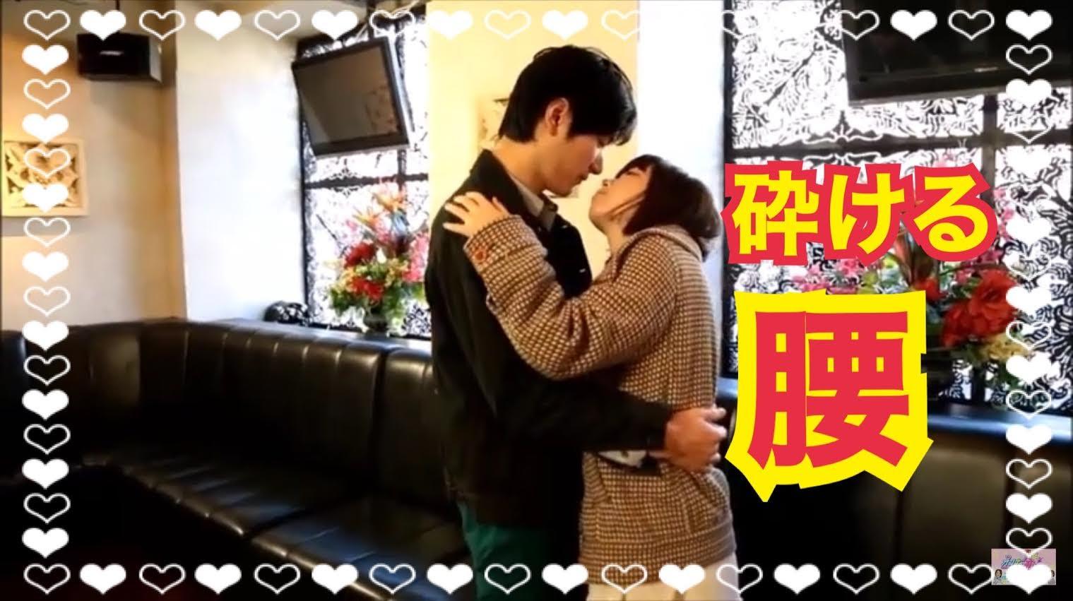オンナの噂研究所 「キスをするだけで人は恋に落ちるのか?」