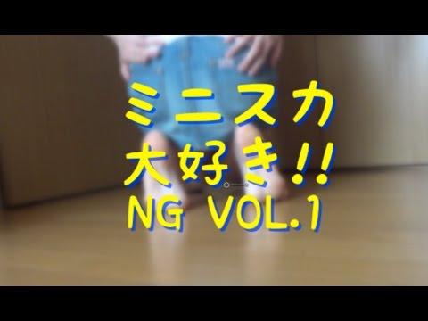ミニスカ好きMiyuママさんのミニスカセクシー動画集!