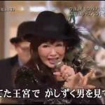 山本リンダのセクシー動画集!