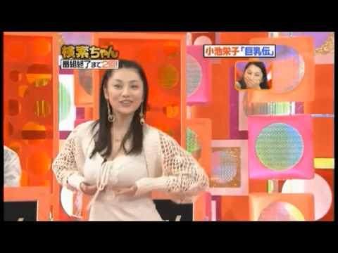 「巨乳伝」 小池栄子
