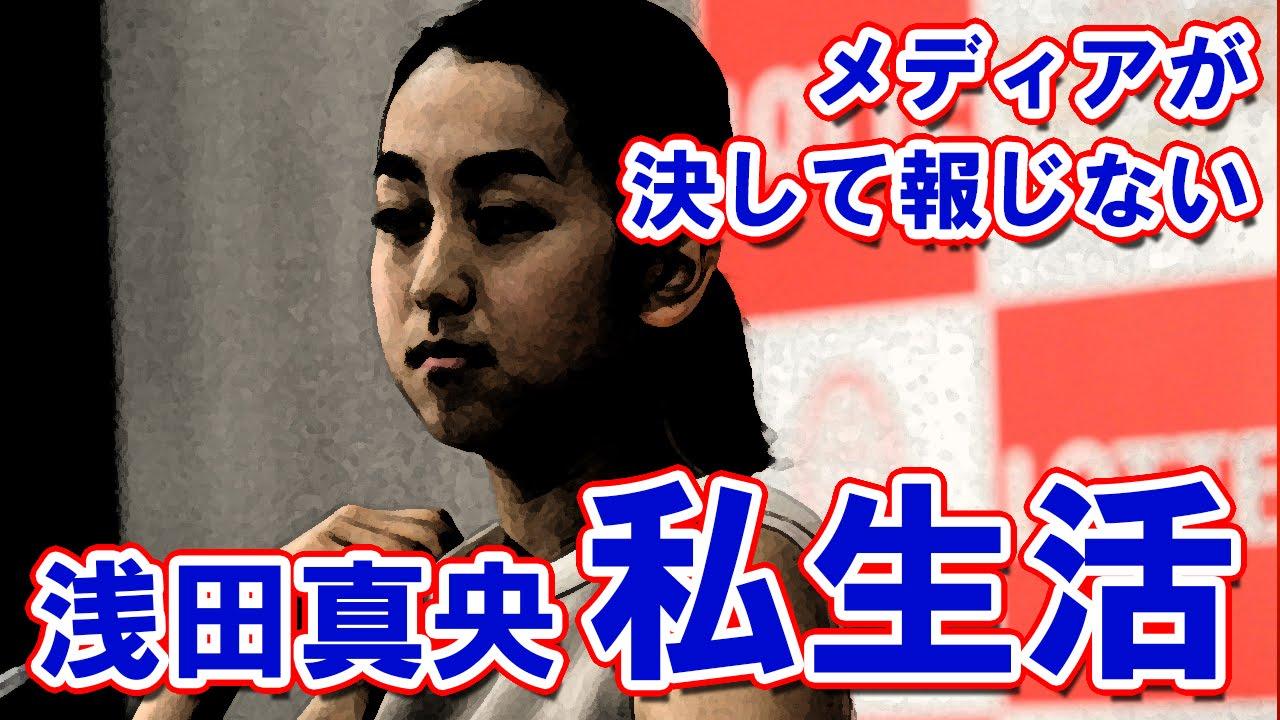 """浅田真央の""""私生活""""メディアが報じない理由・・・"""