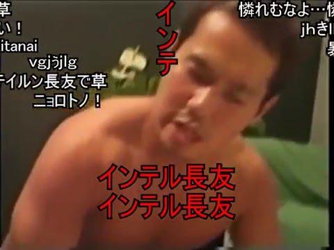 野獣先輩&「真夏の夜の淫夢」(※ゲイ) 動画集~