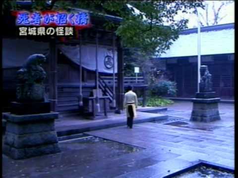 超怖い心霊スポット 八木山橋 (宮城県)