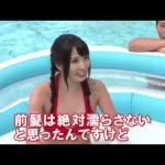 美女が水着でガチンコ相撲対決!