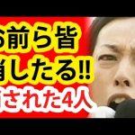 【衝撃】久本雅美に消された大物芸能人!