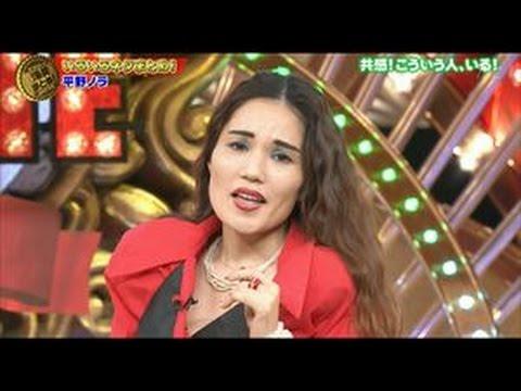 しもしも~ 平野ノラ おもしろ動画集