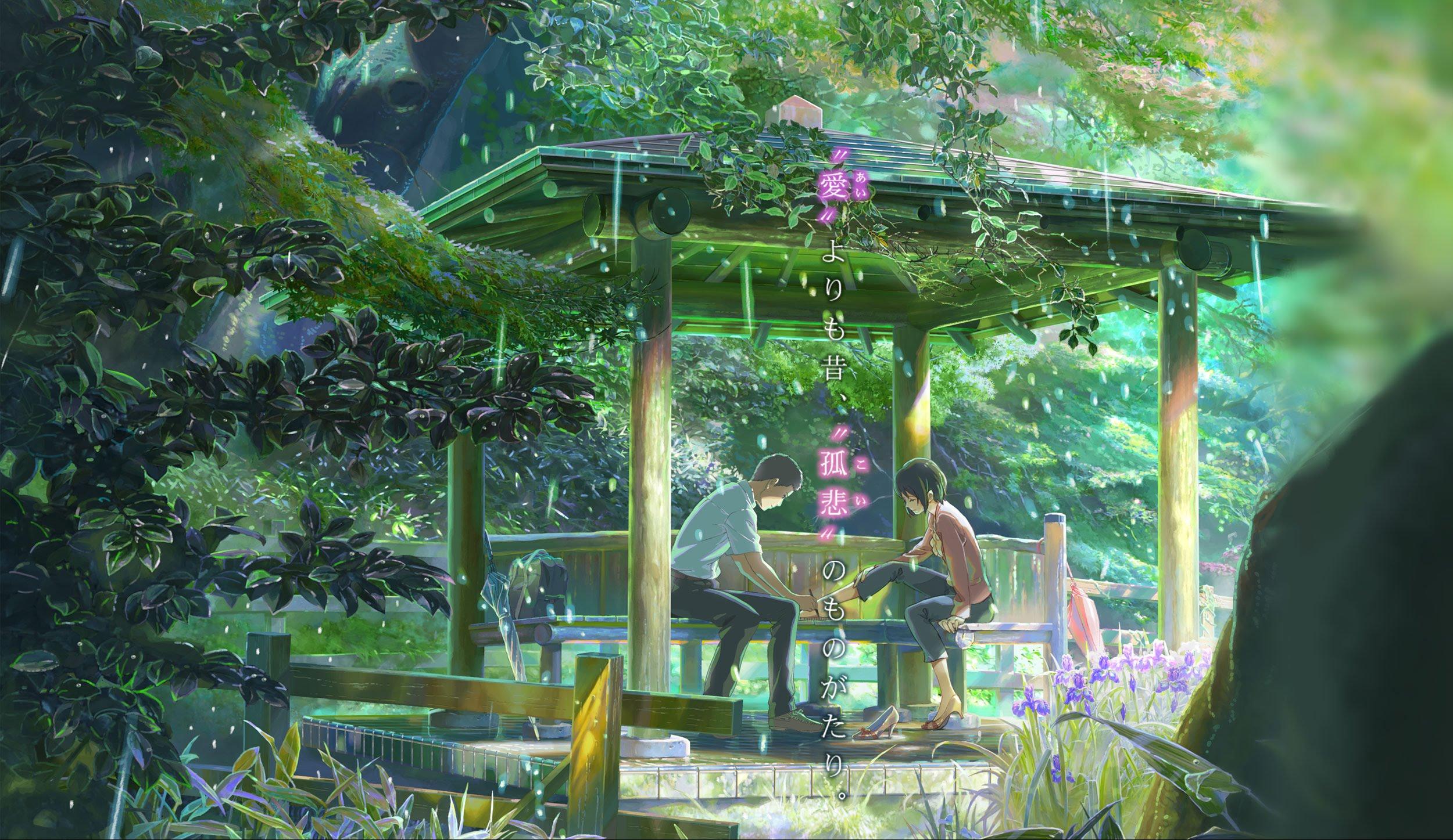 絵がめちゃくちゃきれいすぎる・・・ 「言の葉の庭」 新海誠 (2013年)