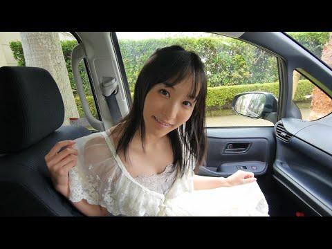 Gカップおっぱいの浜田由梨ちゃんとどきどきドライブデート♡