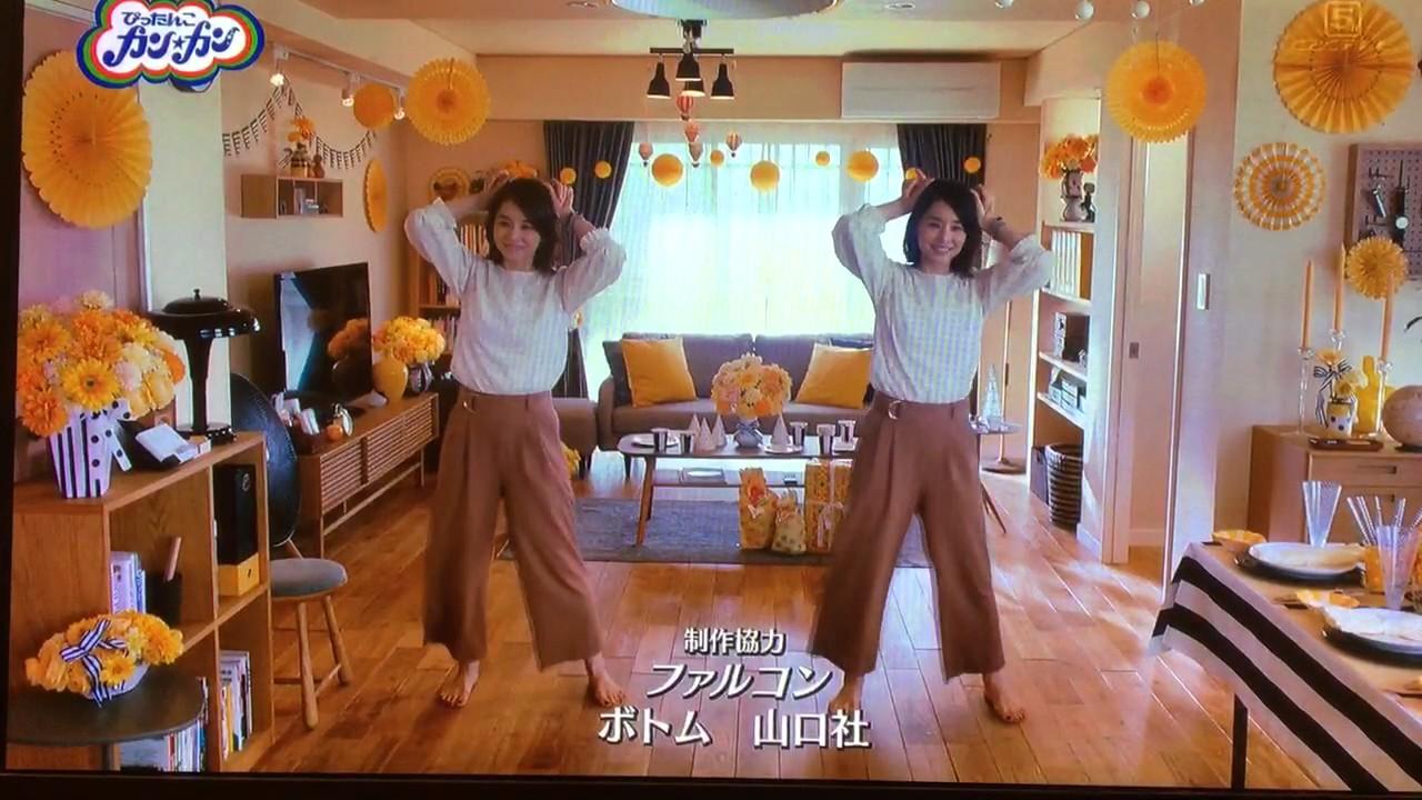 石田ゆり子と安住アナが恋ダンス!