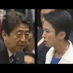 安倍首相vs蓮舫代表