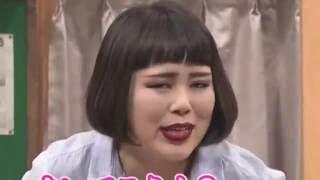 【2017年ブレイク予想】 ブルゾンちえみ おもしろ動画集!