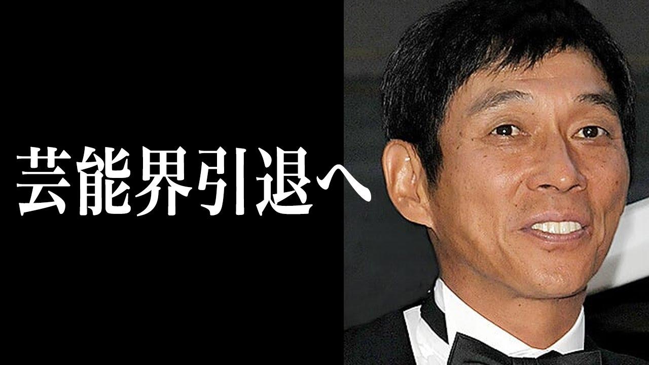 【まさかの衝撃】 明石家さんま 芸能界引退へ!【ホンマでっか?】