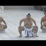 【横綱】 稀勢の里の奉納土俵動画 【超かっこいい!】