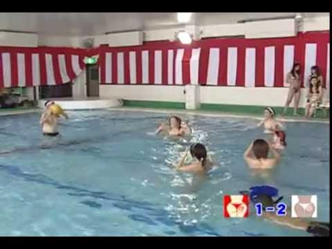 Tバック 水中バスケ!