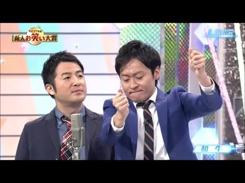 和牛 おもしろネタ動画集!