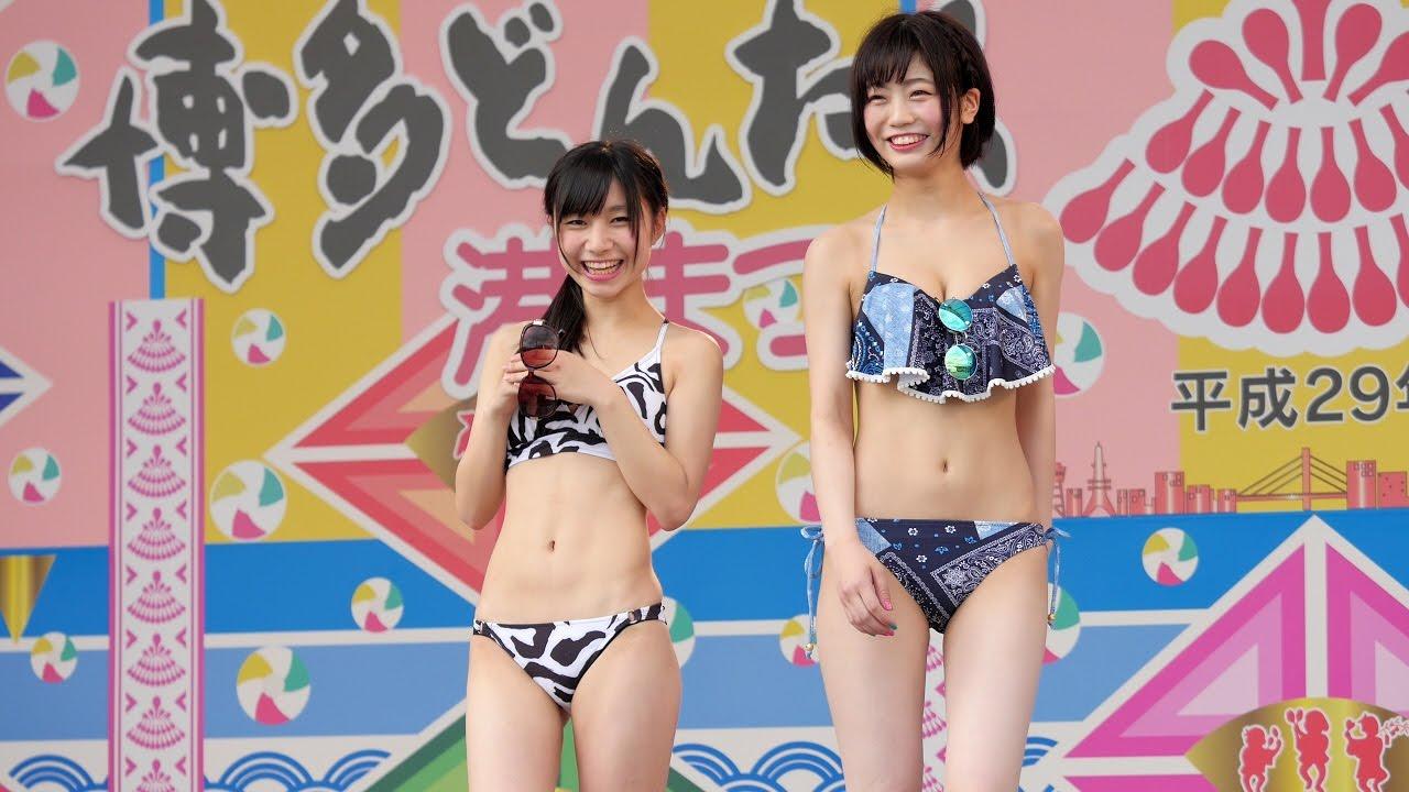 アイドル水着ファッションショー2017 博多どんたく