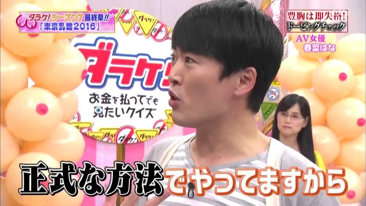 Kカップのおっぱい!沖田杏梨セクシー動画集~