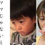 """小林麻耶が市川海老蔵と""""再婚""""の噂?!"""