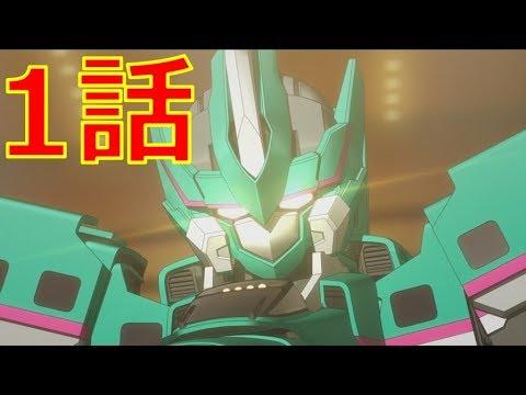 【アニメ】新幹線変形ロボ シンカリオン